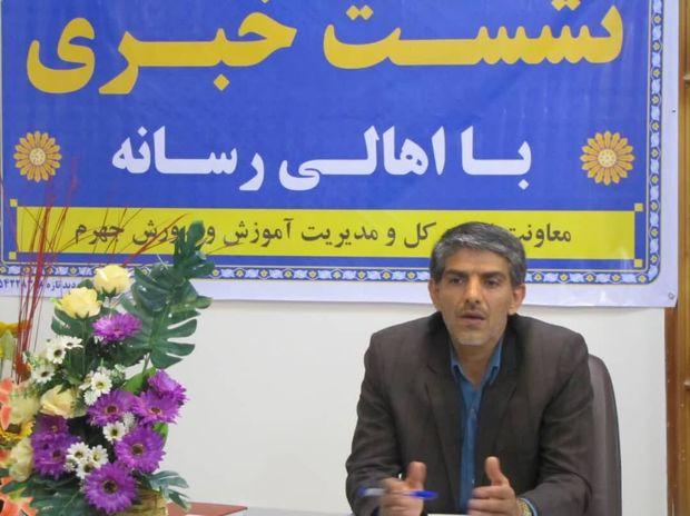 سهمیه کنکور برخی شهرهای فارس از منطقه ۲ به منطقه ۳ تغییر کرد