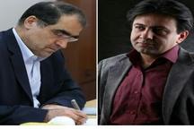 پیام تسلیت وزیر بهداشت در پی درگذشت افشین یداللهی