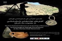 برنامه جامع برای کاوش های باستان شناسی کردستان تدوین شود