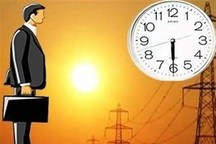 ادارات آذربایجان شرقی فردا ساعت 6.30دقیقه شروع بکار می کنند
