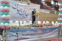 55 هزار دانش آموز ابتدایی اردبیل در جشنواره جابر شرکت کردند