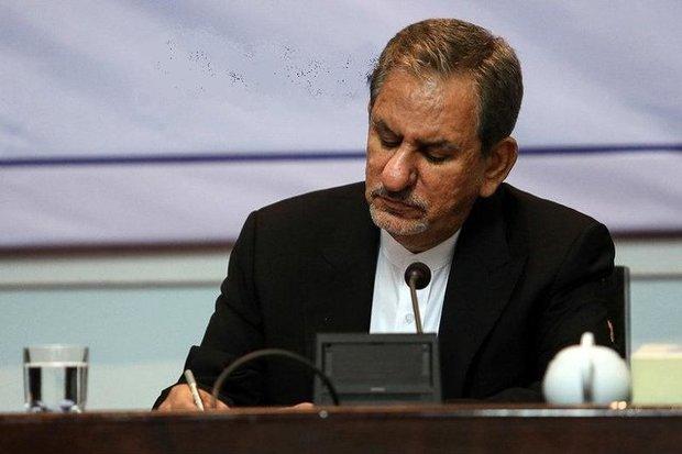 معاون اول رئیس جمهوری درگذشت حجت الاسلام مظاهری را تسلیت گفت