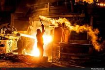 ورود سرمایه گذار جدید به واحد تولیدی فولاد میبد  واگذاری به سرمایه گذاران جدید راهکار حل مشکل اشتغال
