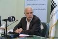 طرح تبدیل وضعیت نیروهای شرکتی علوم پزشکی شیراز تهیه شد