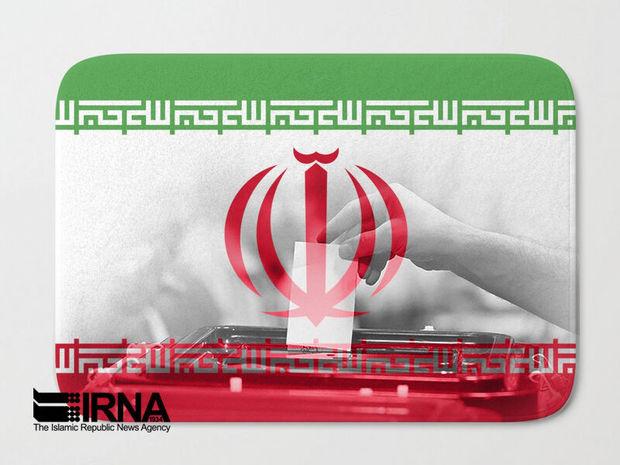 ثبتنام داوطلبان یازدهمین دوره مجلس شورای اسلامی در کردستان آغاز شد
