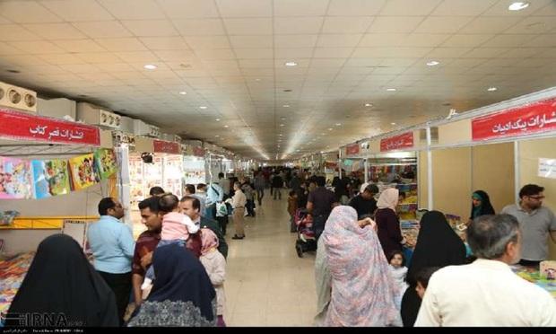 نمایشگاه کتاب شور فرهنگی در استان ایجاد کرد