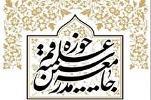 واکنش مدیر روابط عمومی جامعه مدرسین به بازتاب سخنان اخیر آیتالله یزدی
