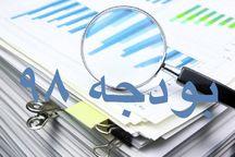 ۱۸۴ میلیارد ریال اعتبار به شهرستان سامان اختصاص یافت