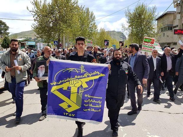 راهپیمایی حمایت از سپاه پاسداران انقلاب اسلامی در خرم آباد برگزار شد