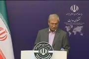 پاسخ سخنگوی دولت به درخواست سفر وزیر خارجه آمریکا به ایران و گفتگو با رسانه های ایرانی