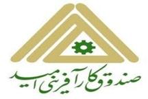 پارسال 380 میلیارد ریال تسهیلات در استان مرکزی پرداخت شد