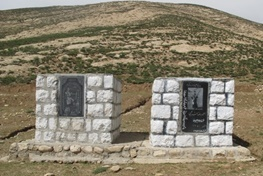ارسال پرونده «مافهگَه» برای ثبت در فهرست آثار ملی