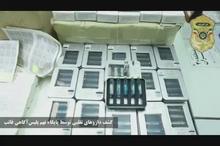 کشف داروهای تقلبی توسط پلیس آگاهی تهران