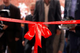 افتتاح شرکت تعاونی پروفیل یکتای ارس با حضور وزیر کار
