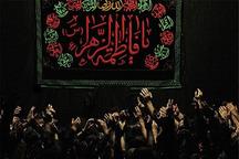 سوگواری حضرت زهرا(س) در مجتمع فرهنگی آستان مقدس قم