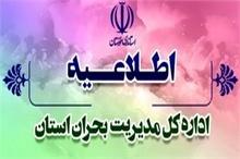 هشدار مدیریت بحران استان خوزستان در خصوص ناپایداری هوا