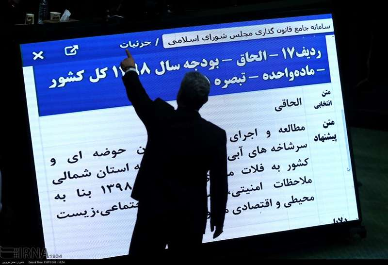 حاشیه های جلسه علنی مجلس شورای اسلامی