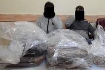 کشف ۳ تن و ۱۸۰ کیلو تریاک در مشهد