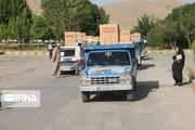 ۲۳۶ سری کمک جهیزیه در خراسان جنوبی اهدا شد