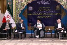 استاندار: 97 درصد زائران خارجی باخانواده به مشهد سفر می کنند