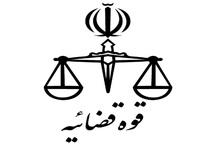 رفع تصرف 132 هکتار از اراضی ملی مازندران