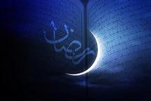تمرین خودسازی زنجانی ها در ماه پرفضیلت رمضان