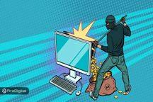 بازداشت تولیدکنندگان نرم افزارهای استخراج مخفیانه در ژاپن