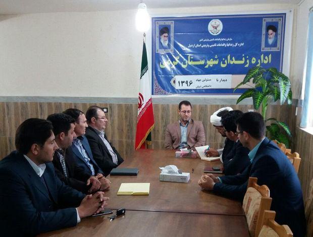 اجرای طرح توانمند سازی شغلی خانواده های زندانیان گرمی توسط جهاد دانشگاهی