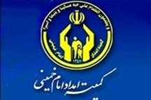 جذب بیش از ۸۵ درصد اعتبارات بانکی اشتغال توسط کمیته امداد شهرستان ماهشهر