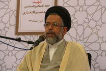 ملت ایران گردنههای سختتر از امروز را پشتسر گذاشته است