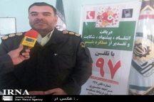 دستگیری سارق حرفه ای خودرو در مهاباد
