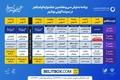 اکران 20 فیلم جشنواره فجر در بوشهر آغاز شد