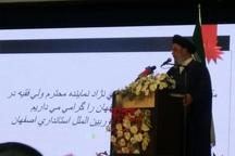 اصفهان نباید درگیر اختلاف های سیاسی شود
