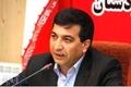 آمادگی دولت برای سرمایه گذاری خارجی در حوزه معدن کردستان