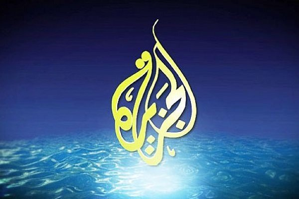 اسرائیل پخش شبکه الجزیره قطر را متوقف کرد