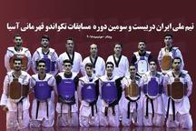 تکواندوکاران آذربایجان شرقی 2 مدال آسیایی کسب کردند