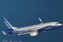 پرواز جایگزین دبی به پایتخت نروژ، شیراز را ترک کرد