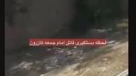 عملیات دستگیری قاتل امام جمعه کازرون