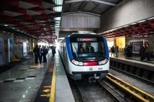 ساعت فعالیت مترو تهران تا پایان تیر تغییر می کند