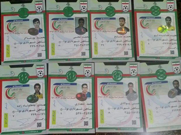 کارت بازی بازیکنان تیم فوتبال شاهین بوشهر صادر شد