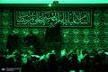 مراسم احیای شب بیست و یکم ماه مبارک رمضان در دارالزهرا(س)