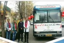 1400 نفر از خدمات اتوبوس تست ایدز درمنطقه ثامن مشهد برخوردار شدند