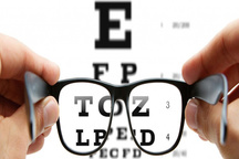 شیوع بالای اختلالات بینایی و گفتاری در یزد  ورزات بهداشت خدمات درمانی به مددجویان بهزیستی ارائه نمیدهد