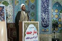 حج؛ قداست اسلام را به جهانیان معرفی می کند