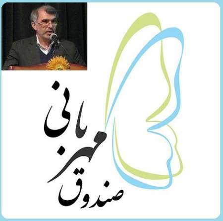 مدیرکل آموزش و پرورش یزد: صندوق مهربانی در استان راه اندازی می شود