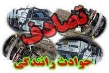 72 نفر در اثر حوادث رانندگی خراسان جنوبی زخمی شدند