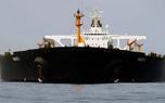 اخطار آمریکا به یونان در خصوص کمک به کشتی حامل نفت ایران