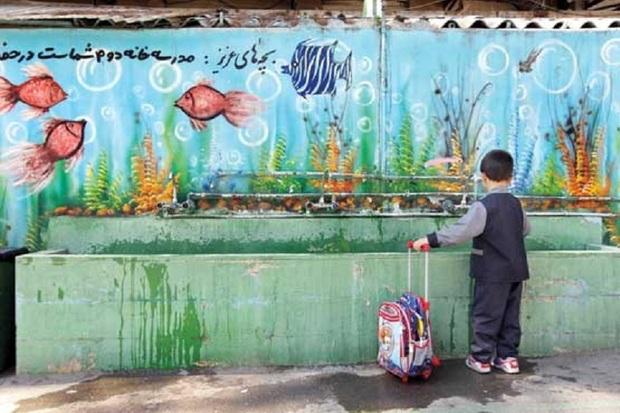 800میلیون ریال برای تامین اقلام بهداشتی مدارس اختصاص یافت