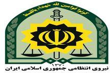 تکذیبیه مرکز اطلاع رسانی پلیس پایتخت در خصوص دستگیری بد حجاب ها
