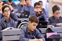 فعالیت آموزشی مدارس بروجن با یک ساعت تاخیر آغاز می شود